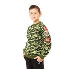 Толстовка для мальчика, рост 146 см, цвет камуфляж