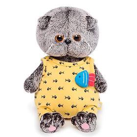 Мягкая игрушка «Басик BABY», в жёлтом комбинезоне с рыбкой, 20 см