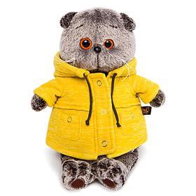 Мягкая игрушка «Басик», в жёлтой куртке B&Co, 19 см
