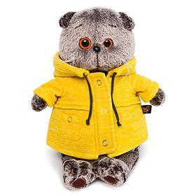 Мягкая игрушка «Басик», в жёлтой куртке B&Co, 22 см