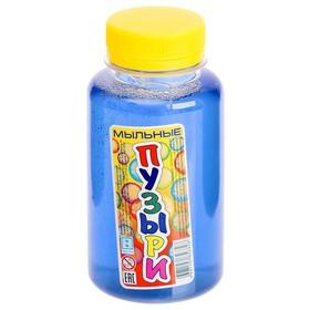 Жидкость для мыльных пузырей «Радуга», 200 мл