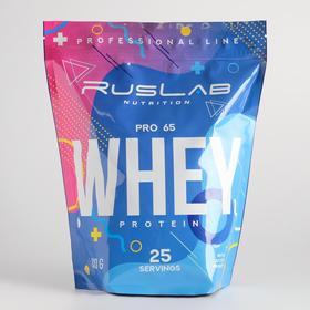 Протеин RusLabNutrition PRO 65 WHEY (800г) (Улучшенная формула) ваниль