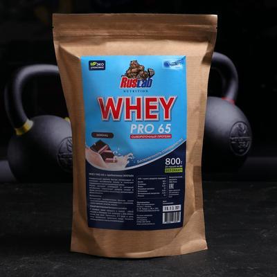 Протеин RusLabNutrition PRO 65 WHEY (950г) (Улучшенная формула) шоколад