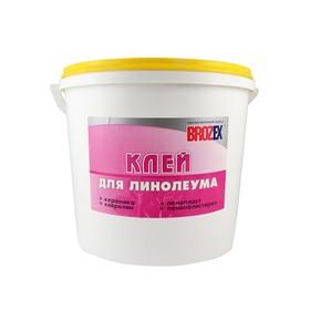 Клей для линолеума BROZEX 28 кг