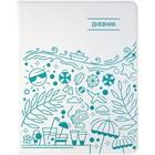 Дневник универсальный 1-11 класс, «Каникулы», обложка искусственная кожа, 48 листов