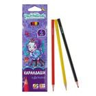 Карандаши 6 цветов Mattel Enchantimals, пластиковые
