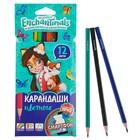 Карандаши 12 цветов Mattel Enchantimals, пластиковые