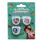 Набор ластиков 3 штуки Mattel Enchantimals, синтетика, блистер