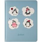Дневник универсальный 1-11 класс Applique «Друзья», твёрдая обложка, 48 листов