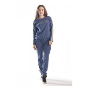 Комплект женский HUGGE, размер 48, цвет синий КК1204