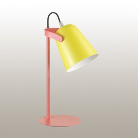 Настольная лампа KENNY 1x4Вт E14 оранжевый, жёлтый 11,5x11,5x37см