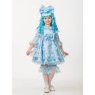 Карнавальный костюм «Мальвина», платье, панталоны, бант, парик, р. 34, рост 134 см