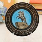 Тарелка сувенирная «Санкт-Петербург. Медный всадник»