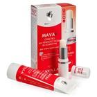 Набор Mavala: крем для рук Mava 50мл и бальзам для губ Lip Balm 4,5 г