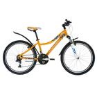 "Велосипед 24"" Forward Rivera 1.0, 2018, цвет желтый, размер 13"""