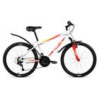 """Велосипед 24"""" Altair MTB HT 24 2.0, 2018, цвет белый, размер 14"""""""