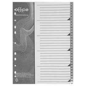 Разделитель пластиковый А4, 1-31, 120 мкм Office-2020
