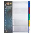Разделитель пластиковый А4+, 1-5, цветной, 140 мкм Office-2000