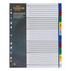 Разделитель пластиковый А4+, 1-10, цветной, 140 мкм Office-2000
