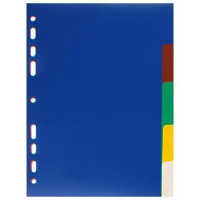 Разделитель пластиковый А5, цветной, 5 листов, 120 мкм Office-2020