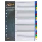 Разделитель пластиковый А4+, 1-20, цветной, 140 мкм Office-2000