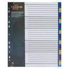 Разделитель пластиковый А4+, 1-31, цветной, 140 мкм Office-2000