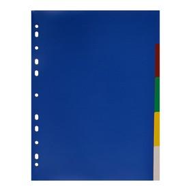 Разделитель пластиковый А4, цветной, 5 листов, 120 мкм Office-2000 Ош