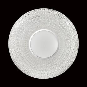 Светильник 48W LED 3200К-6200К белый 42x42x8,2см