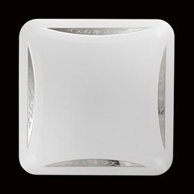 Светильник 28W LED 4000К белый 33x33x6,5см