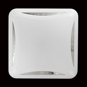 Светильник 48W LED 4000К белый 43x43x6,5см