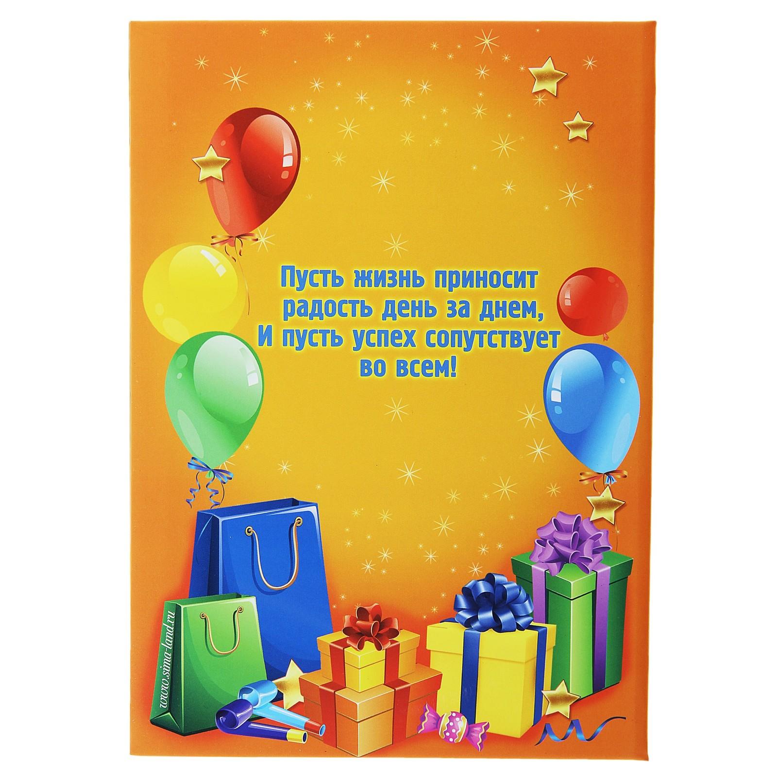Поздравления с днем рождения мальчика школьника в картинках
