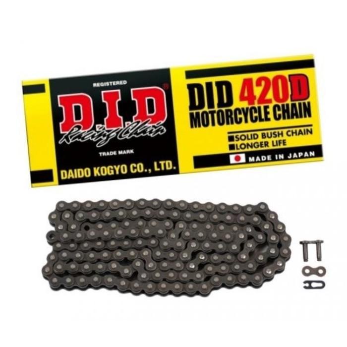 Цепь приводная DID 420 D - 110 звеньев