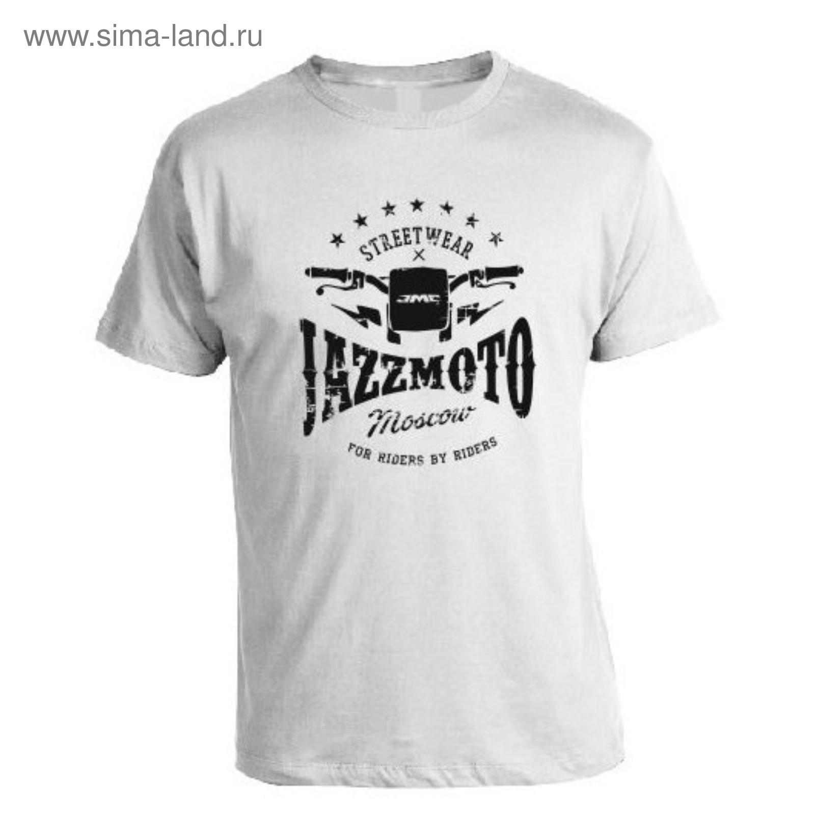 26348c9924fa Футболка JMC Streetwear, размер XL, белая (3646976) - Купить по цене ...