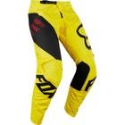 Штаны подростковые 180 Mastar Youth Pant, желтый, размер 26