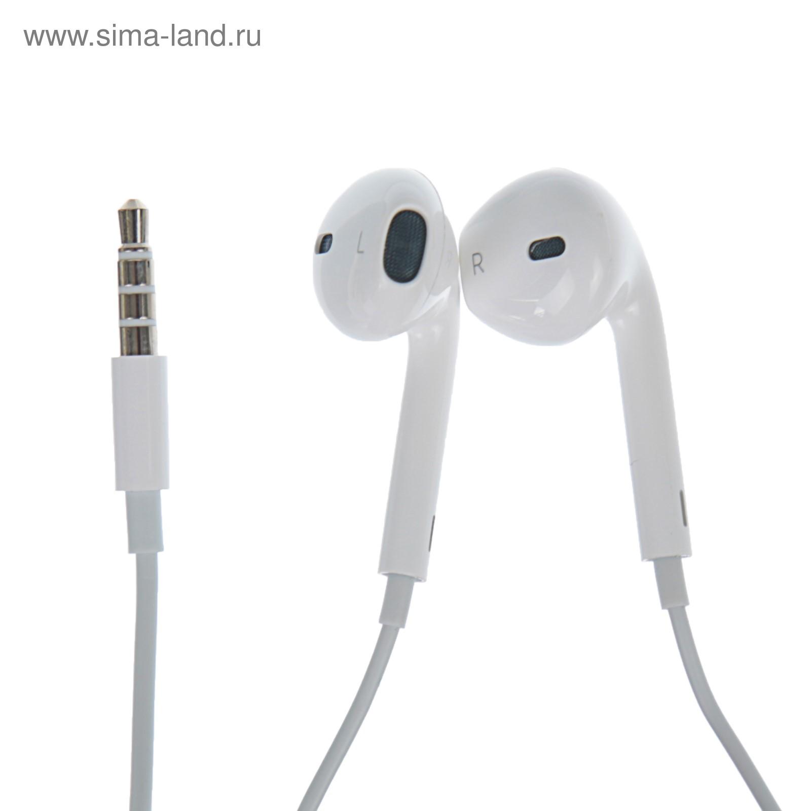 Наушники с микрофоном Apple EarPods dbde94ac47b6e