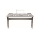 Цифровое фортепиано Artesia PA-88H White Клавиатура: 88 динамических молоточковых клавиш
