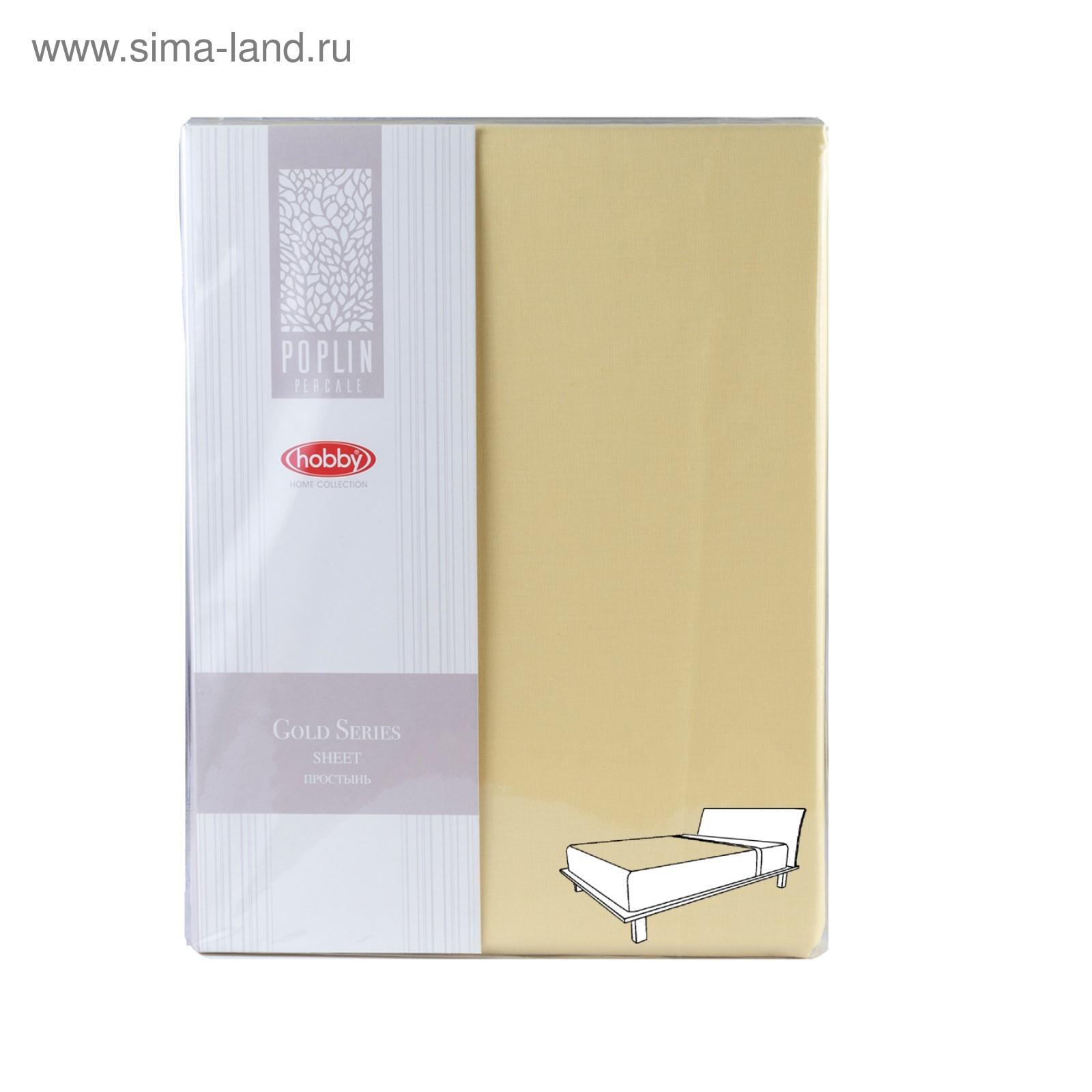 addcf1c200b1 Простыня на резинке, размер 180х200 см, цвет жёлтый (3644770 ...
