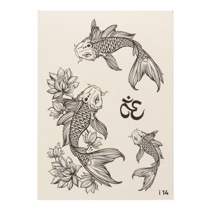 """Татуировка переводная """"Рыбки"""" черно-белая (014)"""