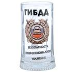"""Кружка под пиво """"ГИБДД"""" 0,3 л"""