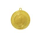 """Призовая медаль под нанесение, """"1 место"""", золото, диаметр 4 см (41871)"""