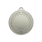 """Медаль призовая """"серебро"""", под нанесение, D-4см (43561)"""