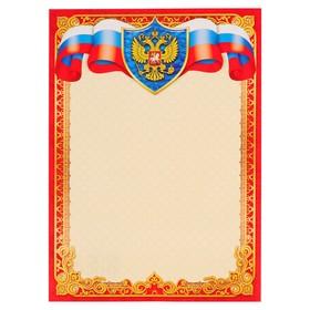 Грамота 'Универсальная' символика РФ, красная рамка, узоры Ош