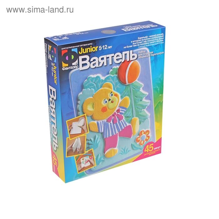 """Набор для создания объемных барельефов """"Мишка с мячом в лесу"""" Ваятель"""