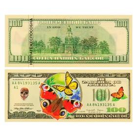 Закладки-купюры 'Бабочки' доллары, 153х61мм Ош