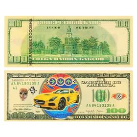 Закладки-купюры 'Спортивное авто' доллары, 153х61мм Ош