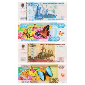Закладки-купюры 'Бабочки' рубли, 153х61мм Ош