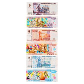 Закладки-купюры 'Кошки' рубли, 153х61мм Ош
