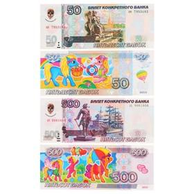 Закладки-купюры 'Пони' рубли, 153х61мм   микс Ош