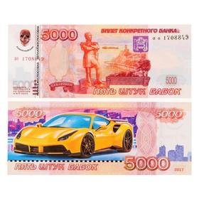 Закладки-купюры 'Спортивное авто' рубли, 153х61мм Ош