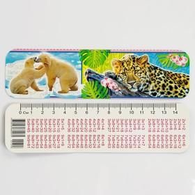 Закладка 'Дикие животные' глиттер, 45х166мм Ош